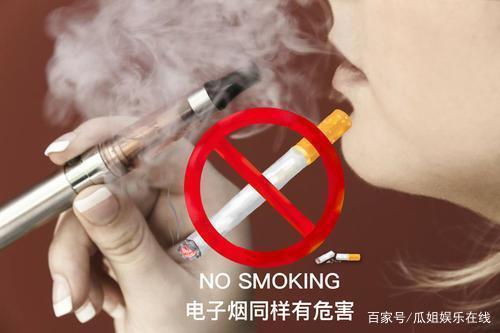 人设崩了?理塘文旅公司回应丁真抽烟:无可奉告
