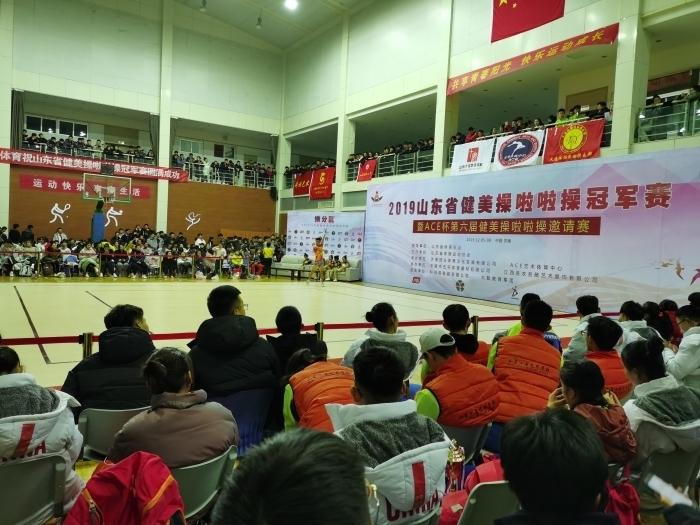 济南三中健美操队在山东省健美操冠军赛中荣获佳绩