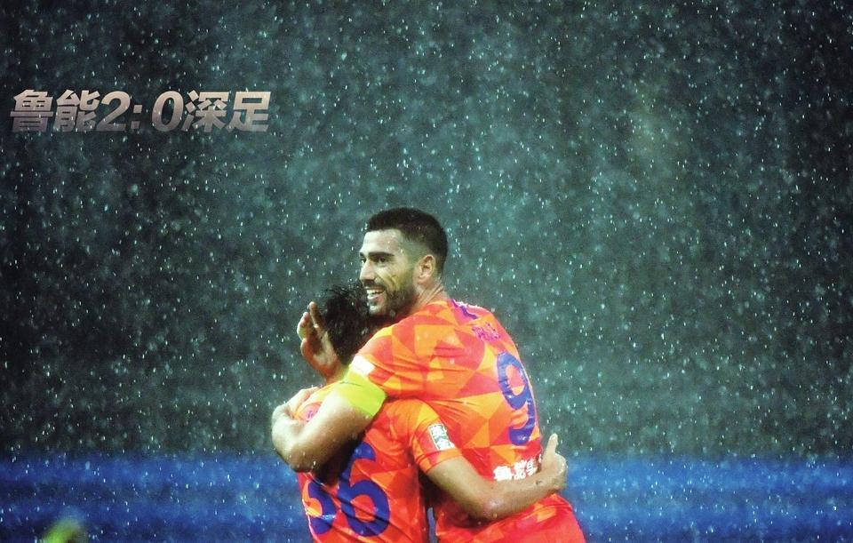 佩莱和刘彬彬均收获本赛季个人首球 大雨如注鲁能过关