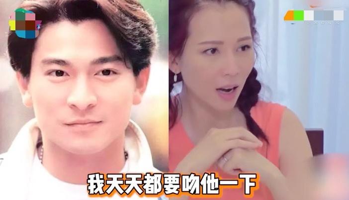 【吃瓜】蔡少芬自曝曾追星刘德华,每天吻他照片还幻想嫁给他?