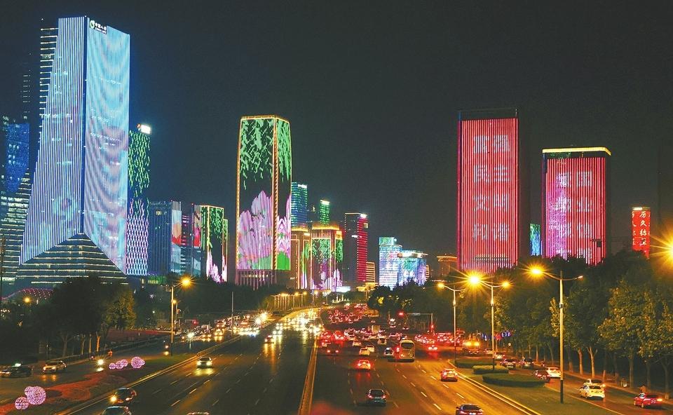 璀璨不夜城 同心慶華誕