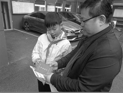 创历史!11岁南京男孩拿到南京大学预审通过单 曾在大雪天奔跑走红