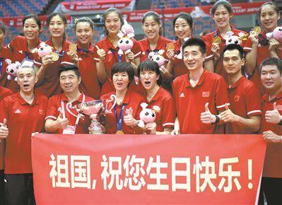 中国女排全胜捧起女排世界杯奖杯 献礼!十一连胜庆十一