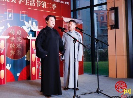 济南首届宽山庭院美学生活节开幕
