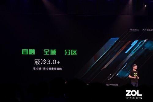 黑鲨游戏手机2pro正式发布 游戏体验近乎完美