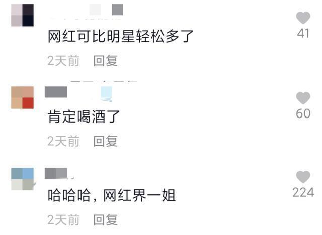 李小璐晒男友视角视频 穿吊带裙秀美背被疑复合