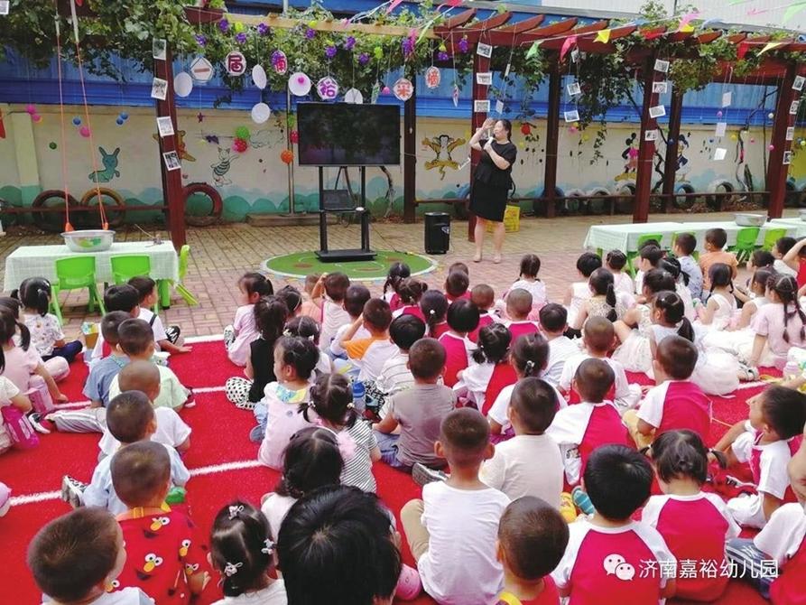 济南市高新区嘉裕幼儿园 葡萄三迁 留住自然