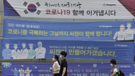 加强防疫 韩首都圈以外大部地区15日起上调防疫级别