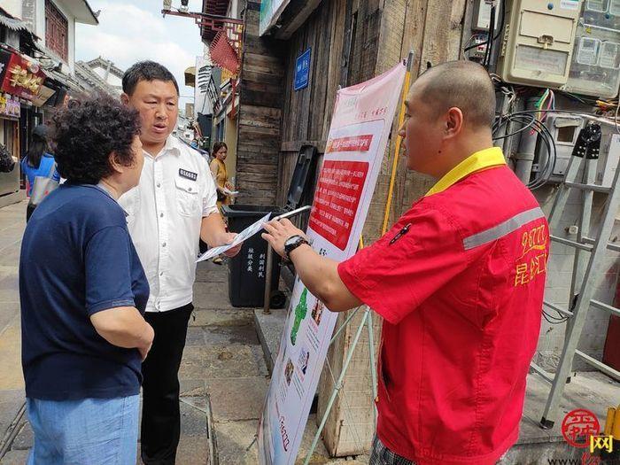"""防范于未然!芙蓉街社区开展""""燃气安全社区行""""活动"""