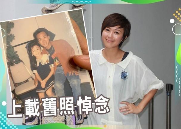 """【悼念】黄家驹逝世27周年 唐宁晒合照悼念""""二哥"""""""