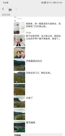 爆红朋友圈的济南花海原来竟是渣土山