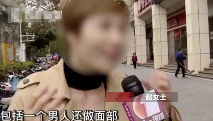 男子美容店花10多万做保养,老婆发现后气炸:有不可告人秘密?