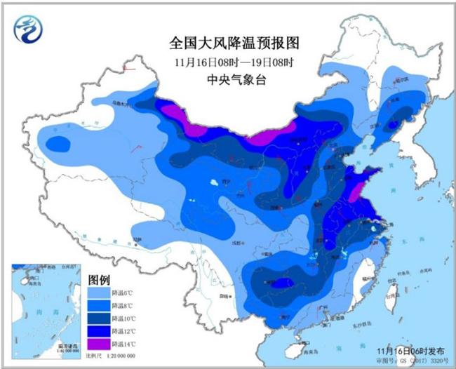 """冷氛围连气儿""""到货"""",寒潮蓝色预警接续奏效!广东最终要降温了"""