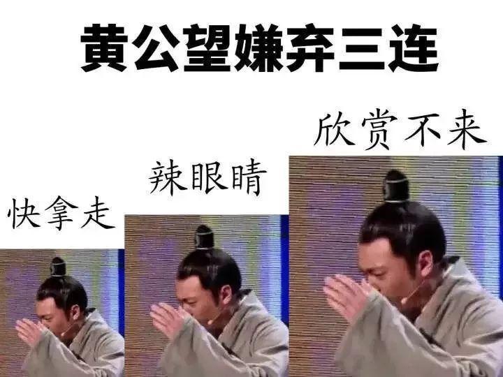 贵阳一男主播被刑拘!用户月充值VIP,他就直播这些…民警:辣眼睛!