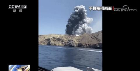 最新!新西兰怀特岛火山爆发致6人遇难,有2名中国人受伤