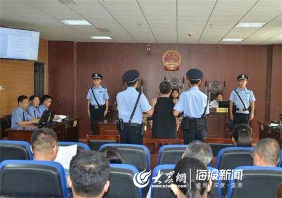 临沂男人袭击客车司机获刑 家眷却收到司法救济金 查看官释疑
