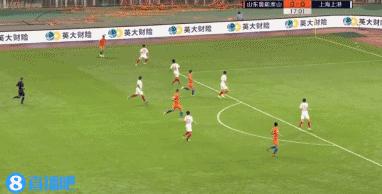 刘彬彬内切抽射首开纪录,山东鲁能1-0领先上海上港
