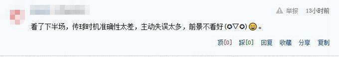 永川4国赛:中国女足击败巴西夺冠 球迷:铿锵玫瑰能进军东京奥运会吗
