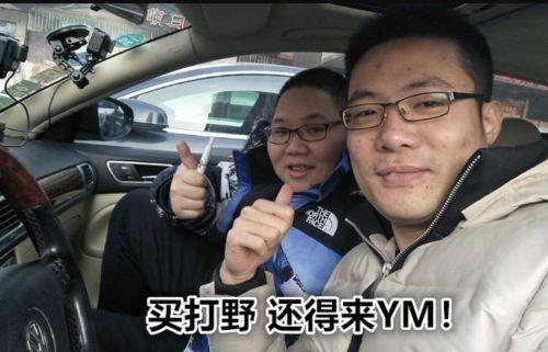 "[S9总决赛FPX夺冠]S9总决赛FPX夺冠 PDD成为""唯一输家"""