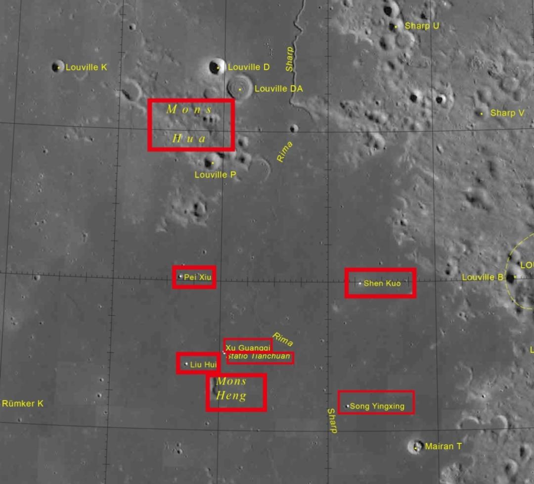 月球表面新增8個中國地名!