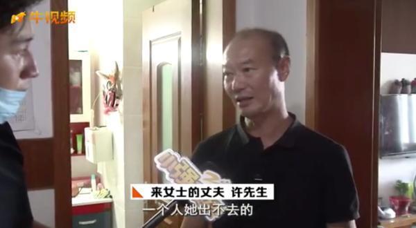 杭州公安:杭州江干区来某某失踪案是一起有预谋的故意杀人案