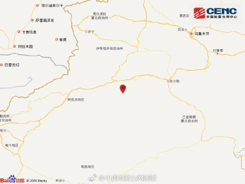 新疆阿克苏地区库车县发生3.4级地震 震源深度7千米