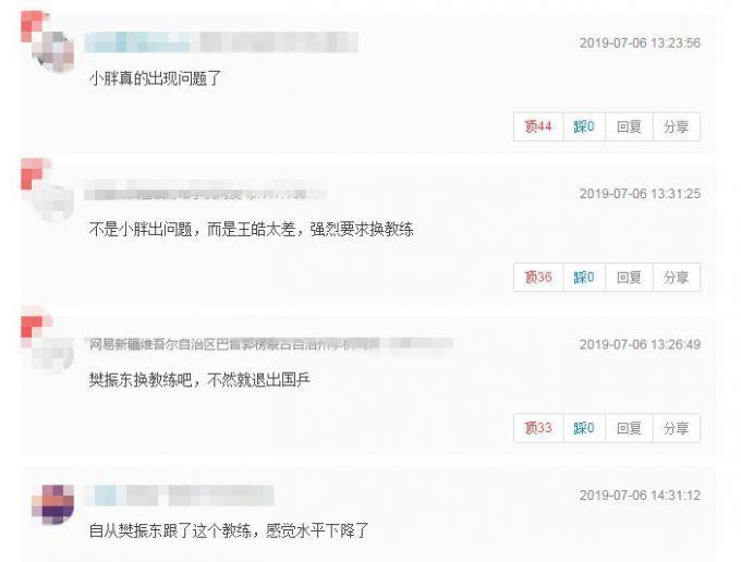 """郑荣植战胜樊振东 球迷:""""小胖""""的问题出在哪儿?"""