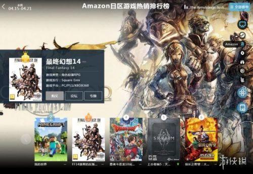 2019最新全平台游戏销量一览 还在寻找好游戏的你快来看看吧