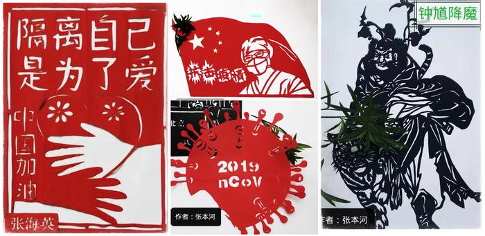 """济阳区广大自由职业者用剪纸为战""""疫""""加油"""