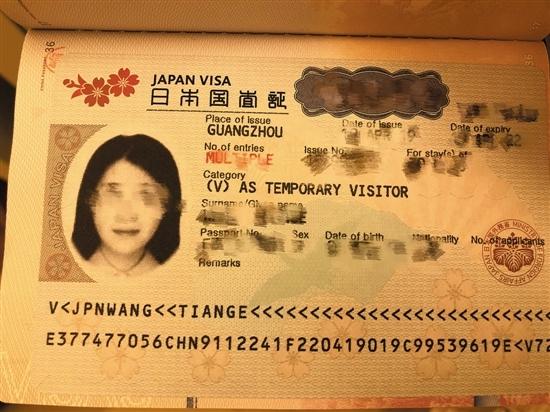 """""""五一""""出游 机票酒店订好却发现签证照片不是本人"""
