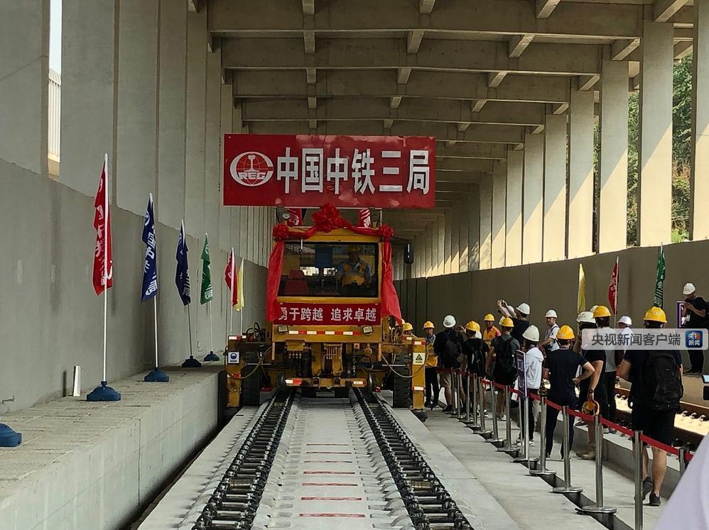 京张高铁全线铺轨完成 今年9月将联调联试