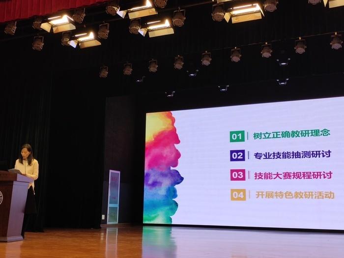 济南信息工程学校教师在市职教工科第十届年会上发言