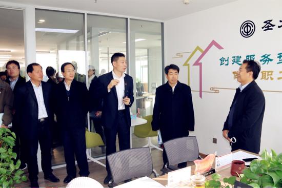 济南市律师行业党的建设工作座谈会召开