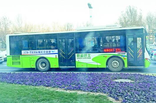 城际公交上的济南都市圈来了 多线路上线比长途车便宜一半
