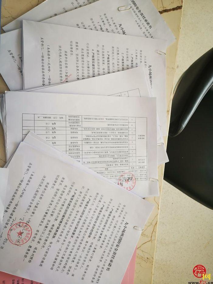 重中之重!甸柳第三社区九小场所消防安全排查规范化常态化