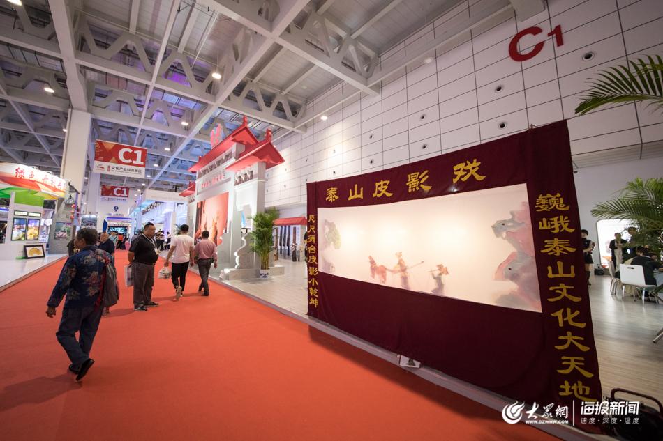 淄博琉璃、菏泽牡丹、济南泉文化…文博会这些展馆带你一天逛遍16市
