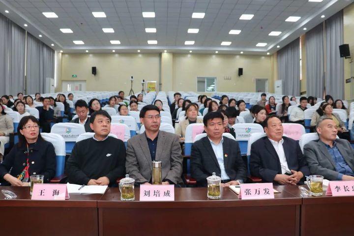 华山片区英语教学研讨会在华山第三小学举办