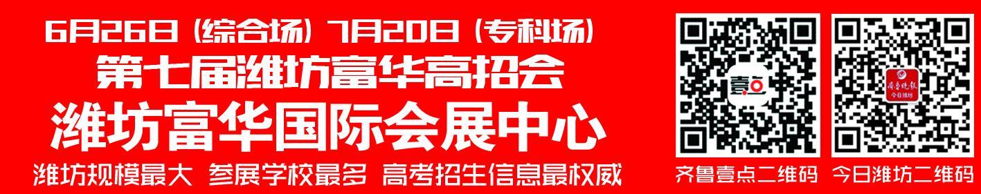 山东公安近期侦破2起组织考试作弊案,潍坊19人被抓