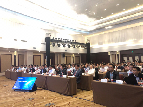 共谱齐鲁5G产业新篇章 山东5G产业生态峰会在济南市莱芜区召开