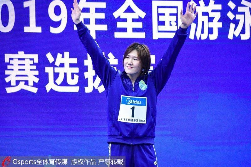 全国游泳冠军赛 叶诗文200蛙强势摘金