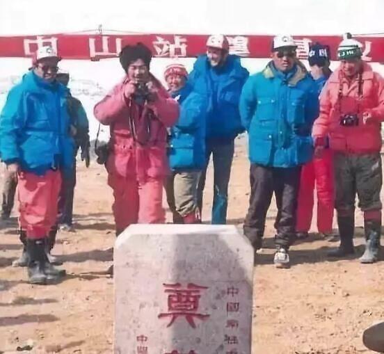 张国立30年前旧照曝光,曾炸浮冰救南极科考船,荣获个人二等功