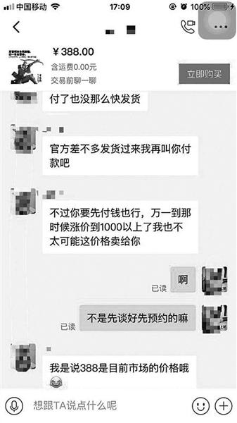 兵马俑手办受追捧:预售1小时售罄 黄牛涨价20倍