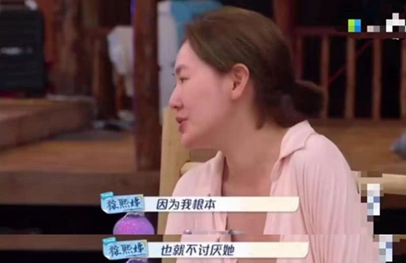 小S首次否认不合传闻坦诚是好友,林志玲:终于熬出头