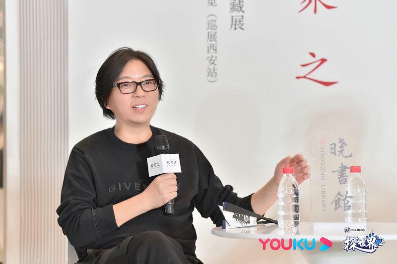 《探世界》第二季官宣定档 高晓松谈减肥初衷