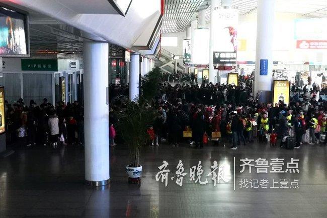 """春节假期结束,济南西站返程客流仍""""坚挺"""""""