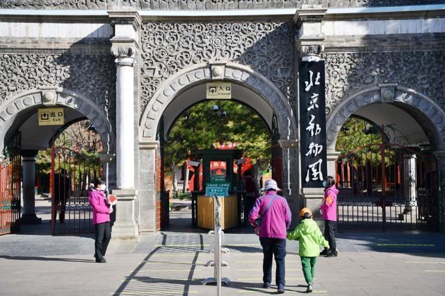 北京动物园复园 关闭58天后迎客,动物们啥反应?