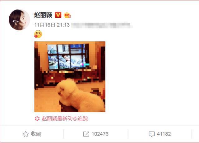 赵丽颖婚后首晒照 网友好奇颖宝为何给家居打码