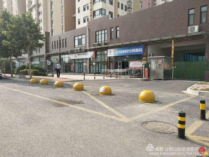 天桥清雅居社区整顿车辆乱停乱放
