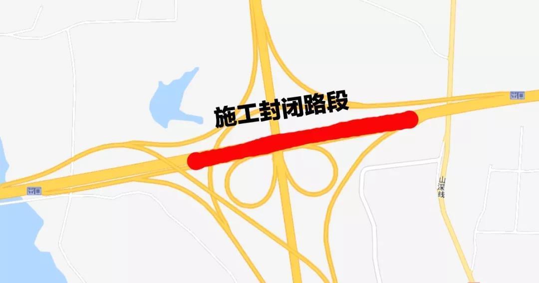 重要通知!8月6日至8月8日,济青高速公路南线36小时交通管制