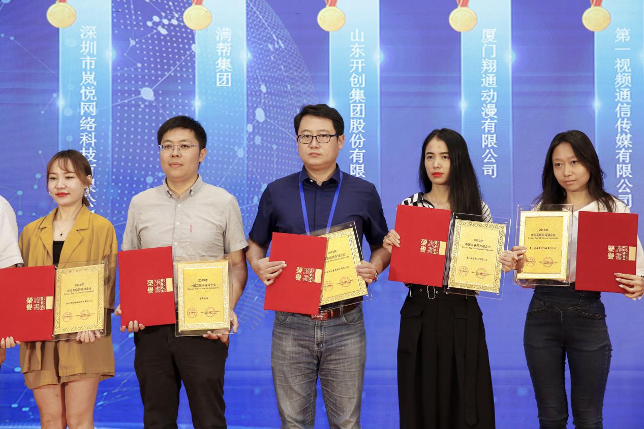 浪潮、開創、海看三家魯企榮登中國互聯網企業百強榜